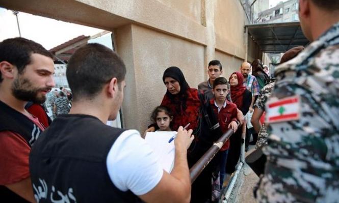 """لبنان: عودة 955 لاجئًا سوريًا """"بشكل طوعي"""" إلى بلادهم"""