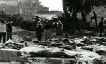 واحدٌ وسبعون عامًا على مجزرة دير ياسين