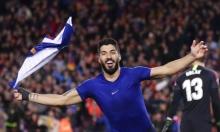 سواريز يوجه رسالة لإدارة برشلونة!