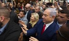 نتنياهو يحرض اليمين بصفقة مزعومة لغانتس مع العرب