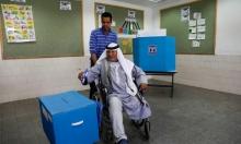 لماذا يخاف نتنياهو من تصويت العرب؟