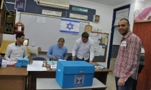 بدء انتخابات الكنيست والقائمتان العربيتان تعملان لرفع نسبة التصويت