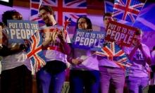 """بريطانيا: الموافقة على تأجيل """"بريكست"""" واستئناف المحادثات لاحقًا"""