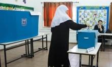 تحليل || الأحزاب العربية: هبوط حر... نذُر أسرلة..
