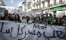إضراب عام في الجزائر ضد تسلم بن صالح رئاسة الجمهورية