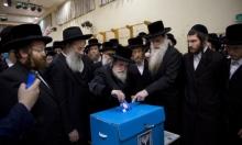 ارتفاع قوة الحريديين مؤشر لصراع مع يهود أميركا