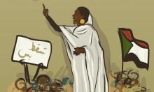 المنصات الاجتماعية تتفاعل مع جمالية الاحتجاجات السودانية