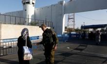 """الاحتلال يعتقل فتاة على حاجز """"الزعيم"""" شرق القدس المحتلة"""