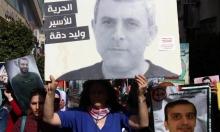 """""""إضراب الكرامة 2"""":  نقل أسيرين لمستشفى سجن الرملة"""