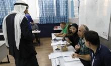 نتائج الانتخابات بالبلدات العربية: 29.7% من الأصوات للأحزاب الصهيونية