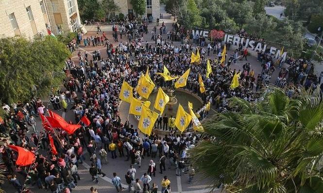 """انتخابات اتحاد الطلبة بجامعة """"القدس"""" تنتهي بفوز كتلة """"الشهيد ياسر عرفات"""""""