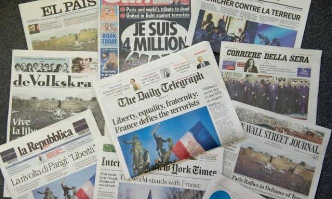 """دراسة: الإعلام """"لا يرى"""" في هجمات اليمين المتطرف """"إرهابًا"""""""