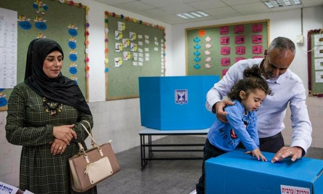ماذا جنت الأحزاب العربيّة في الانتخابات؟
