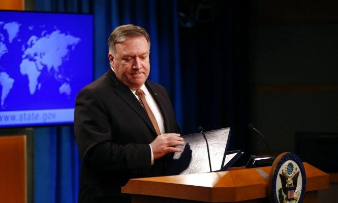 بومبيو يرفض تحديد موقف واشنطن من توجه نتنياهو لضم الضفة