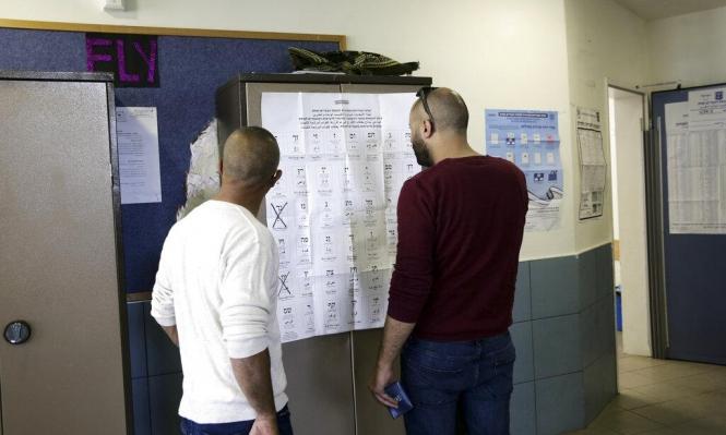 مكتب علاقات عامة: نجحنا بالشراكة مع الليكود بخفض نسبة تصويت العرب
