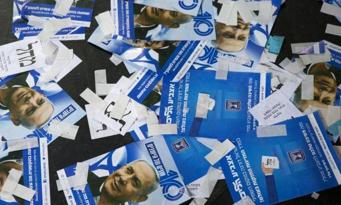 اقتسام الحقائب الوزارية: نتنياهو باشر تشكيل الحكومة