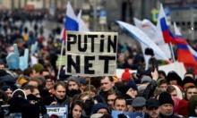"""روسيا: قانون """"رقابة شبكة الإنترنت"""" يثير الجدل"""