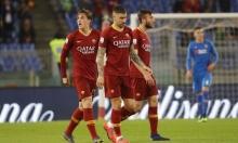 شركة قطرية تخطط لشراء نادي روما الإيطالي