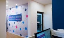 للمرّة الأولى في المجتمع العربي: أكاديمية للتسويق الإلكتروني!