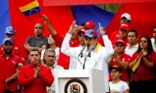 مادورو يتفق مع الصليب الأحمر لإدخال مساعدات إلى فنزويلا
