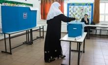 زندبرغ: أصوات العرب منحت ميرتس مقعدا وبفضلهم بقينا بالكنيست