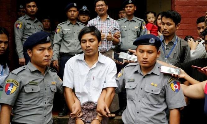 """يونيسكو"" تمنح جائزة لصحافيين معتقلين تعسّفيًا بسجون ميانمار"