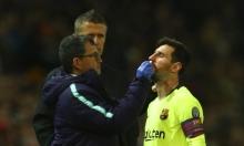 ميسي يغيب عن تدريبات برشلونة