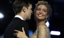 ترامب بحث تعيين ابنته إيفانكا رئيسة للبنك الدولي