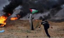 استشهاد طفل برصاص الاحتلال في غزة