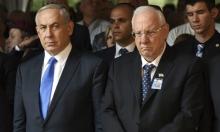 ريفلين يدفع باتجاه حكومة وحدة في إسرائيل