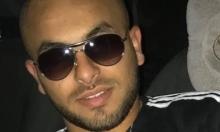 اللد: جريمة قتل ضحيتها الشاب سالم الفقير