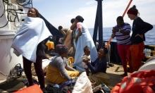 مالطا وإيطاليا ترفضان مجموعة لاجئين وفرنسا تستقبل نصفهم