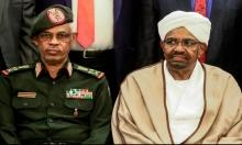 السودان: بن عوف يستقيل من منصبه رئيسًا للمجلس العسكري