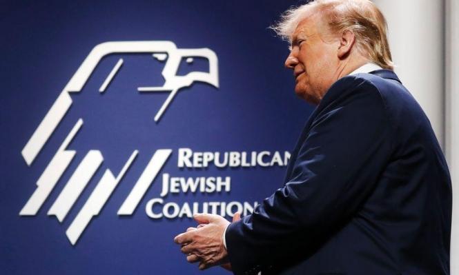 """ترامب يجتمع بقادة اليهود الأميركيين لبحث """"صفقة القرن"""""""