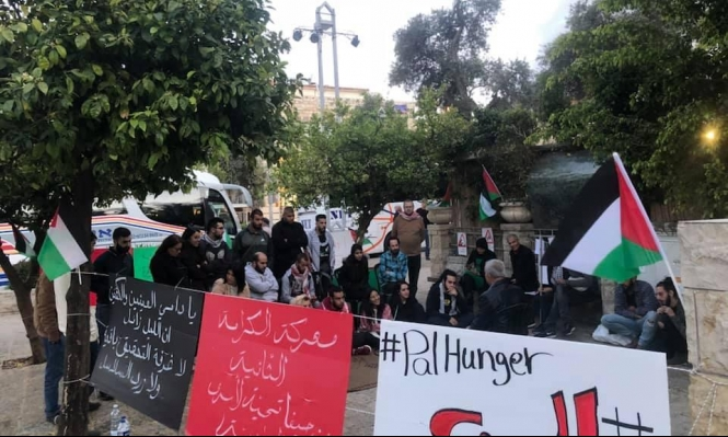 حيفا: خيمة اعتصام وفعاليات إسناد للأسرى