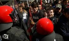 احتجاجات قبل الانتخابات الإسبانية