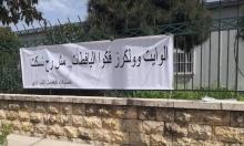 """""""صراع العروش"""" يصل عتبة الجنون اللبناني"""