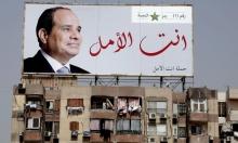 ديون السيسي تورّط المصريين... إلى الهاوية