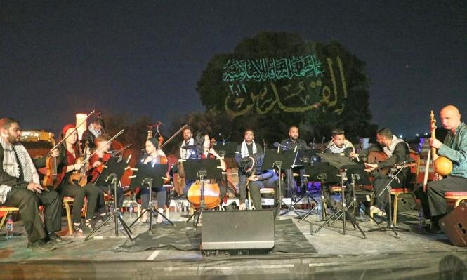 فلسطين تحتفل باختيار القدس عاصمة لثقافة الاسلامية في أريحا