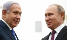 """""""مذكرة تفاهم إسرائيلية روسية حول التنسيق العسكري في سورية"""""""