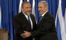 ائتلاف نتنياهو: ليبرمان يشترط إسقاط حماس وكاحلون بصلاحيات أقل