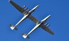 أكبر طائرة في العالم تنهي رحلتها الأولى بسلام