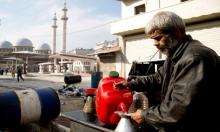 أزمة وقود تخنق حكومة النظام في سورية