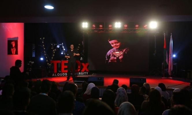 """رياديون فلسطينيّون يُطلقون فعاليات مؤتمر """"TEDx"""""""