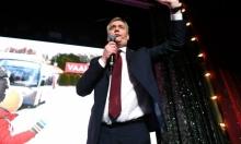 فنلندا: اليسار يفوز بالانتخابات التشريعية بعد 20 عاما