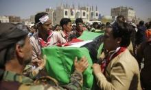 اليمن: اتفاق على خطة مفصلة لانسحاب المقاتلين من الحديدة