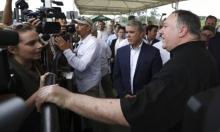 بومبيو: سنستغل كل السبل لتحميل مادورو أزمة فنزويلا