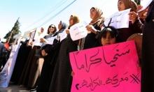 """نتنياهو يحاول الالتفاف على """"الكرامة 2"""" والأسرى يواصلون الإضراب"""