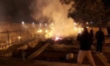 القدس: إطفائية الأقصى تسيطر على حريق في المصلى المرواني