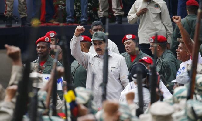 مسؤول أميركي: الرئيس الفنزويلي لن يبقى بالسلطة